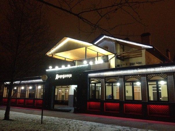 Ресторан Диковинка город Алексеевка